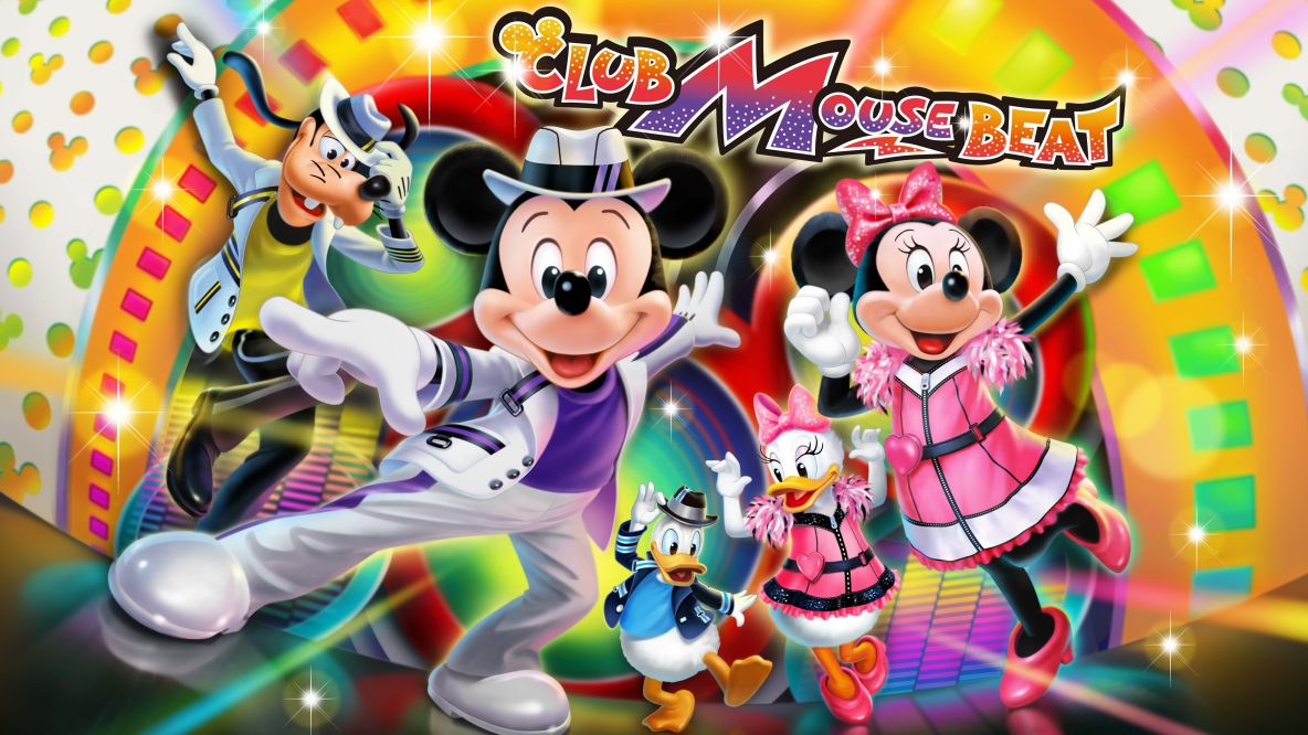 東京ディズニーランド®で新ショー「クラブマウスビート」がスタート!