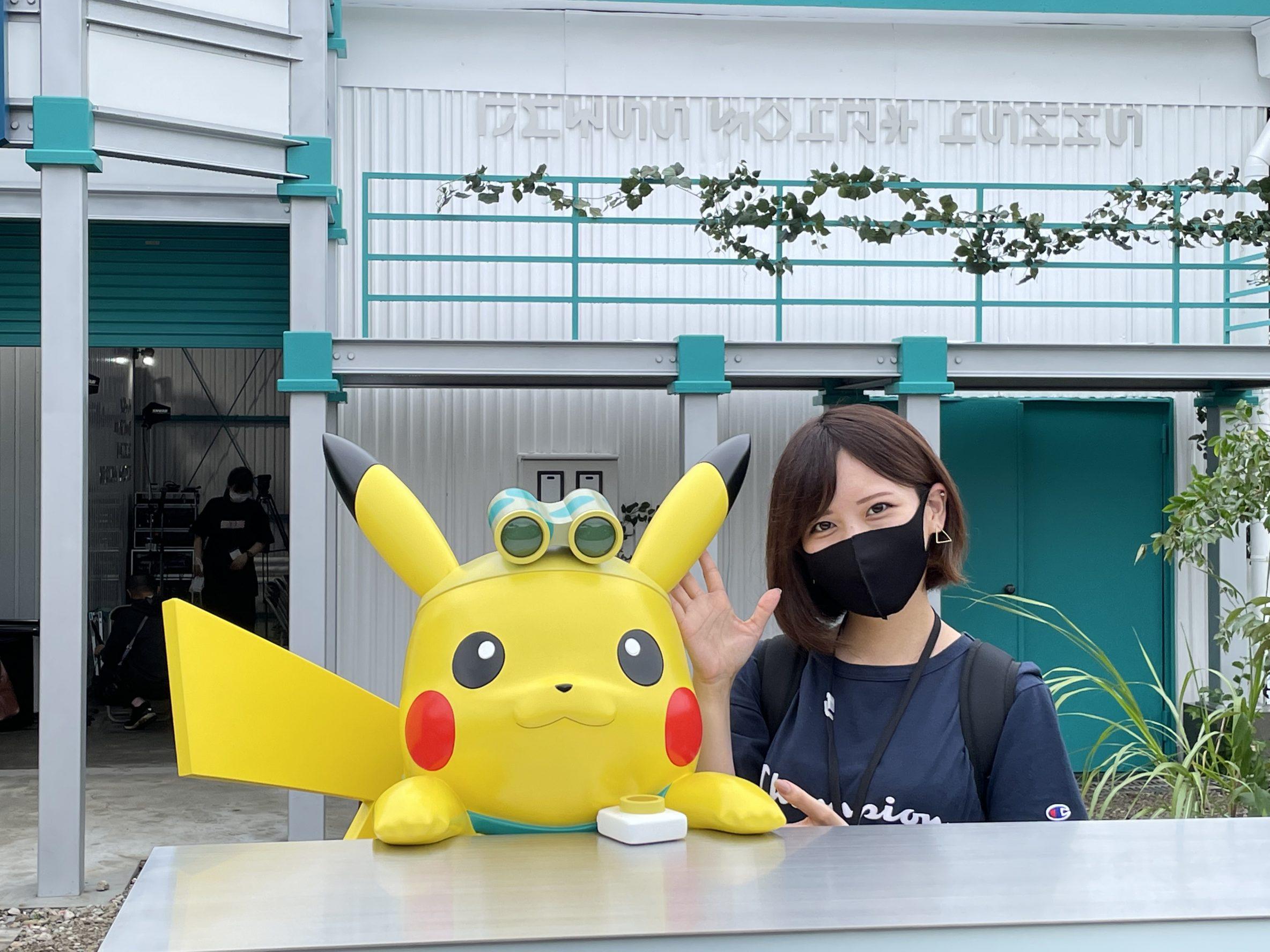 よみうりランド未開エリアで世界初のポケモン探索「Pokémon Wonder」に早速行ってみた!